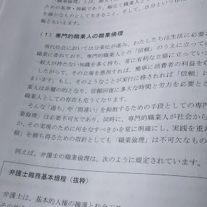 ハイエース  5型 S-GL改 のカスタム事例画像 波平【R-STYLE】さんの2020年04月05日19:49の投稿