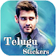 Download Telugu Sticker for Whatsapp For PC Windows and Mac