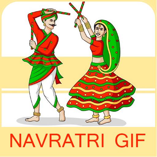 Happy Navratri GIF Collection
