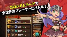 ボコスカ・ウォーリアーズVIP - Puzzle RPGのおすすめ画像3
