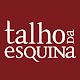 Talho da Esquina Download for PC Windows 10/8/7