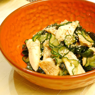 Ume Ponzu Chicken Salad