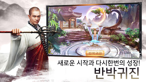 uad6cuc74cuc9c4uacbd for Kakao Android app 3