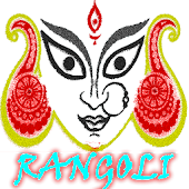 Rangoli Designs 2016 Latest