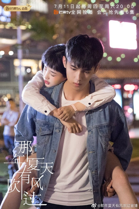 That Summer A Breeze Blew Past China Web Drama