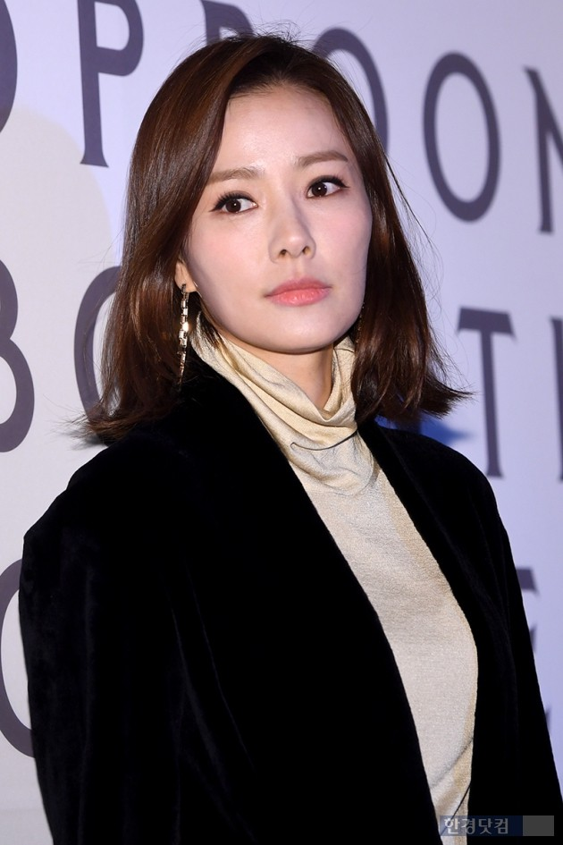 son-tae-young2