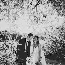 Wedding photographer Lucija Trupković (lucijatrupkovic). Photo of 17.08.2018