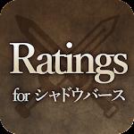 Ratings for シャドウバース icon