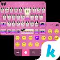 Pink Glitter Emoji Keyboard icon