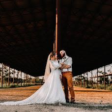 Wedding photographer Aleksandr Leutkin (leutkinphoto). Photo of 08.10.2018