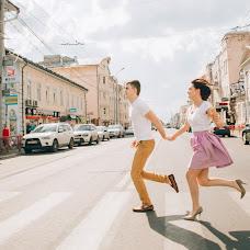 Wedding photographer Mikhail Novozhilov (MNPhotographer). Photo of 05.06.2016