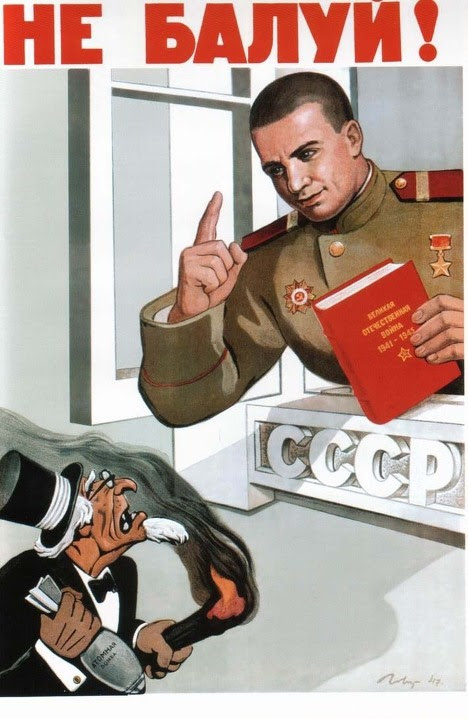 Остановись исчадие капитализма!