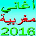 aghani 2016 sans internet icon