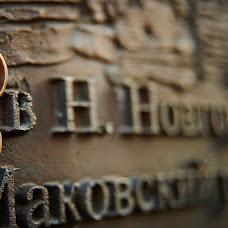 Свадебный фотограф Павел Сбитнев (pavelsb). Фотография от 23.12.2015