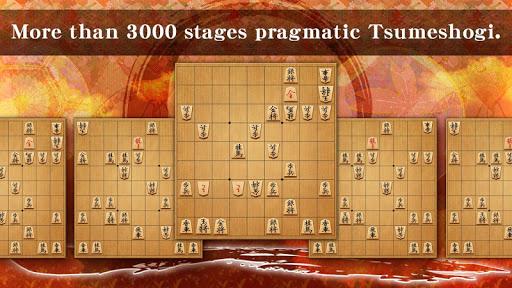 Shogi Free - Japanese Chess apkpoly screenshots 4