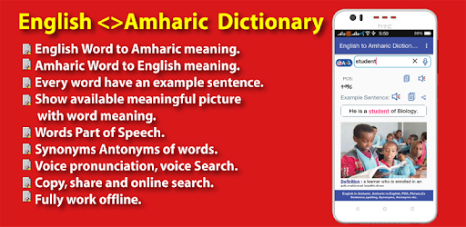 Amharic Dictionary Offline - Apps on Google Play