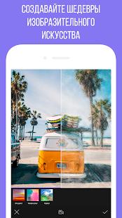 Camly – фоторедактор и коллажи Screenshot