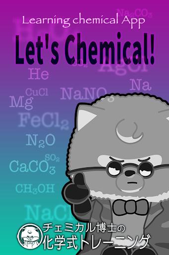 Dr.Chemical's symbol training