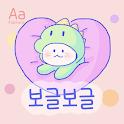 AaBubble™ Korean Flipfont icon