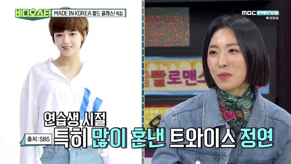 lia-kim-twice-jungyeon