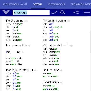 فارسی Deutsch - náhled