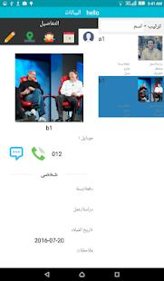 dayra screenshot