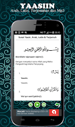 Surat Yasin Mp3 dan Tahlil APK Download – Free Books & Reference APP for Android 3