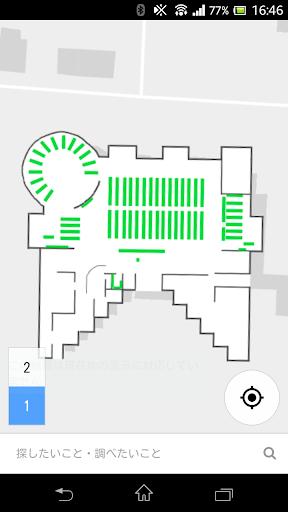 無料生活Appのさばとマップ|記事Game
