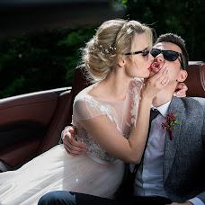 Wedding photographer Olga Karetnikova (KaretnikovaOK). Photo of 05.06.2018
