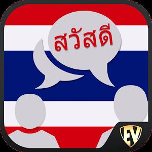 how to speak thai pdf