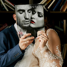 Bröllopsfotograf Dmitriy Goryachenkov (dimonfoto). Foto av 02.09.2018