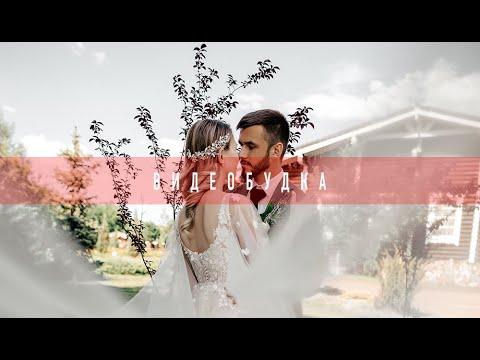 Студия стильных сбытий ЧБ в Ростове-на-Дону