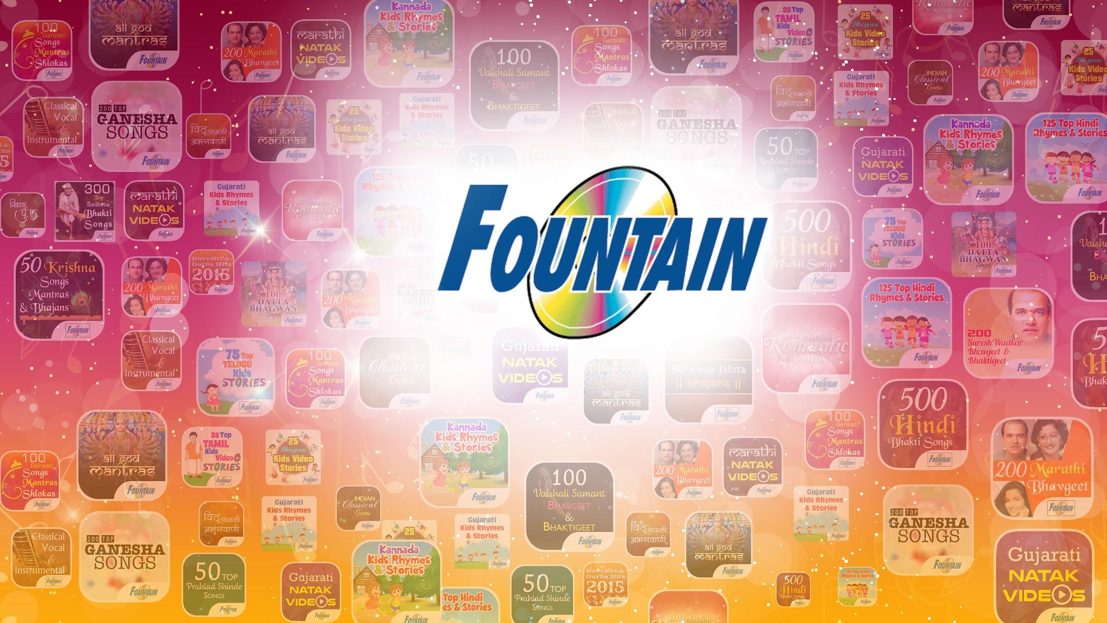 Fountain Music Company