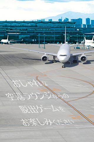 u8131u51fau30b2u30fcu30e0 Airport Lounge 1.0.1 Windows u7528 5