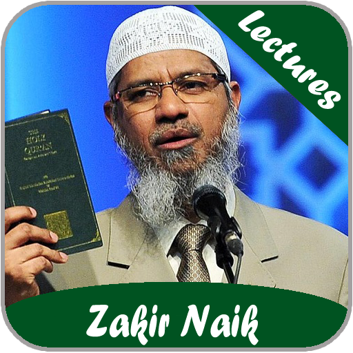 Zakir Naik Lectures Collection