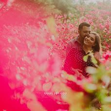 Wedding photographer Angel Eduardo (angeleduardo). Photo of 17.07.2017