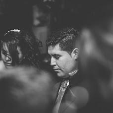 Wedding photographer Angelo Ramírez (angeloramirez). Photo of 02.07.2017