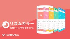 ペアリズムW 生理日予測アプリ:妊活(妊娠)、避妊、基礎体温のおすすめ画像2