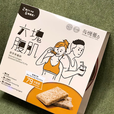 六塊腹肌 海藻麥纖餅 禮盒裝(新春送禮最好👍)