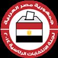 اعرف لجنتك الانتخابية - مصر icon