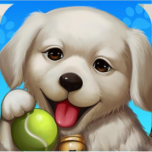 狗狗乐园-可爱的狗狗 策略 App LOGO-硬是要APP