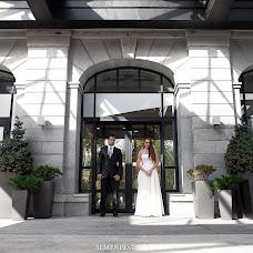 Wedding photographer Semen Pestenkoff (SemenPestenkoff). Photo of 22.09.2015
