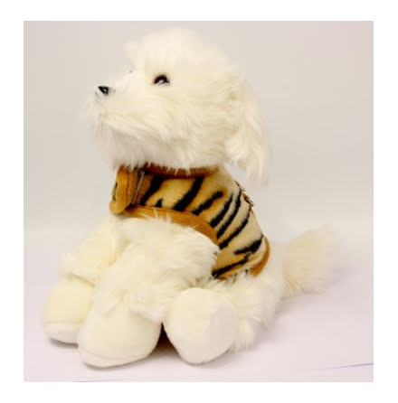 Hundväst Tigermönster 13-16cm Ø26-29cm XX-Small