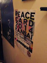 Photo: ポスター貼ってくださったお店 さくらバーガー