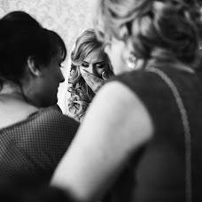 Wedding photographer Magomed Gadzhiev (Sa1D1k). Photo of 24.08.2015
