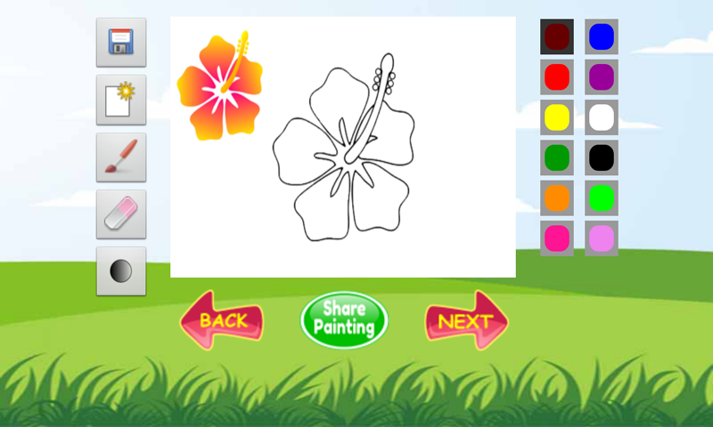 Flower Quiz- screenshot