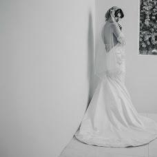 Wedding photographer Perla Salas (salas). Photo of 07.10.2016