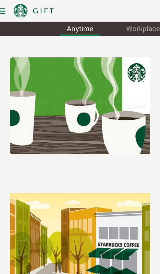 how to add starbucks card to app