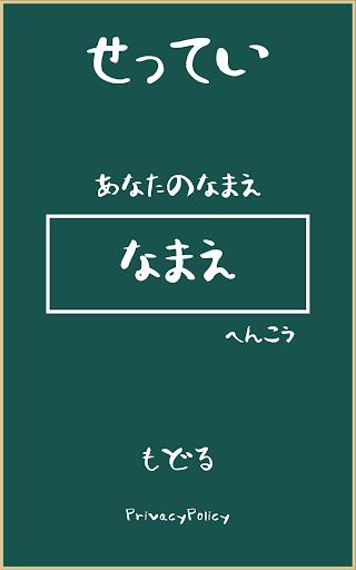 Canitz さんすう screenshot 15