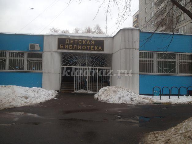http://kladraz.ru/upload/blogs/5390_728308a1cf55af98ff90099c86cae3ba.jpg